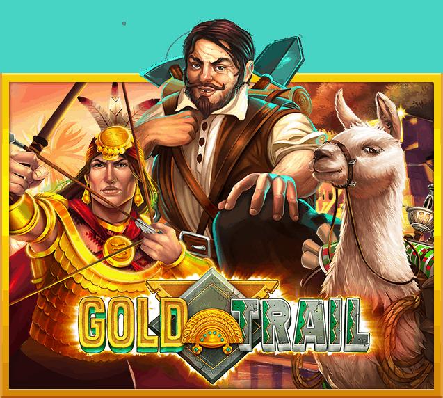 เกมสล็อต goldtrails