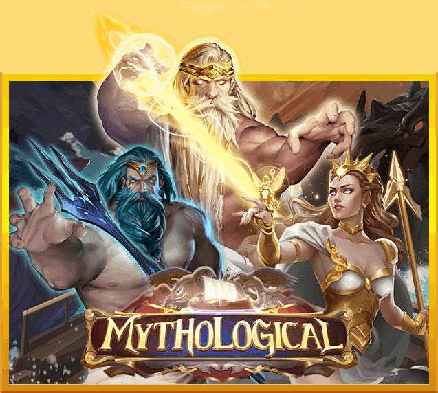 mythological