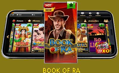 slotxo-Book of ra