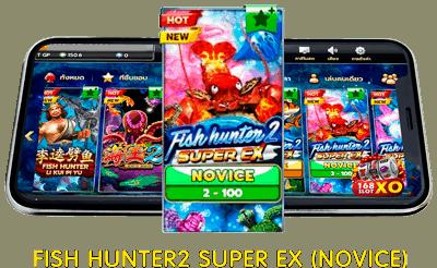 fish-hunter2-super-EX-(novice)