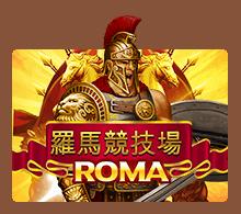 slotxo-roma