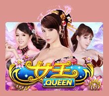 slotxo-queen