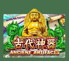 logo ancientartifactg
