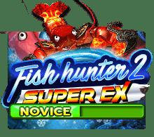 SLOTXO fish hunter2 novice
