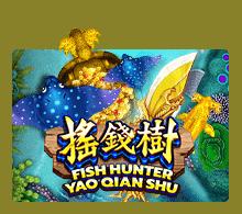 yao qian shu slotxo