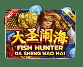 Fish hunter Da Sheng Nao Hai - SLOTXO เกมส์สล็อตออนไลน์