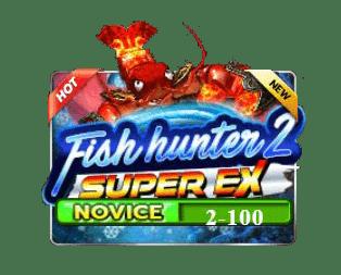 fish hunter slotxo