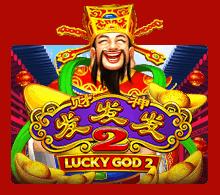 slotxo lucky god 2