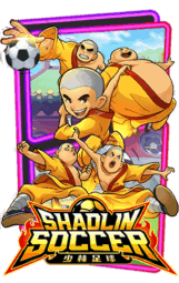 shaolin-soccer