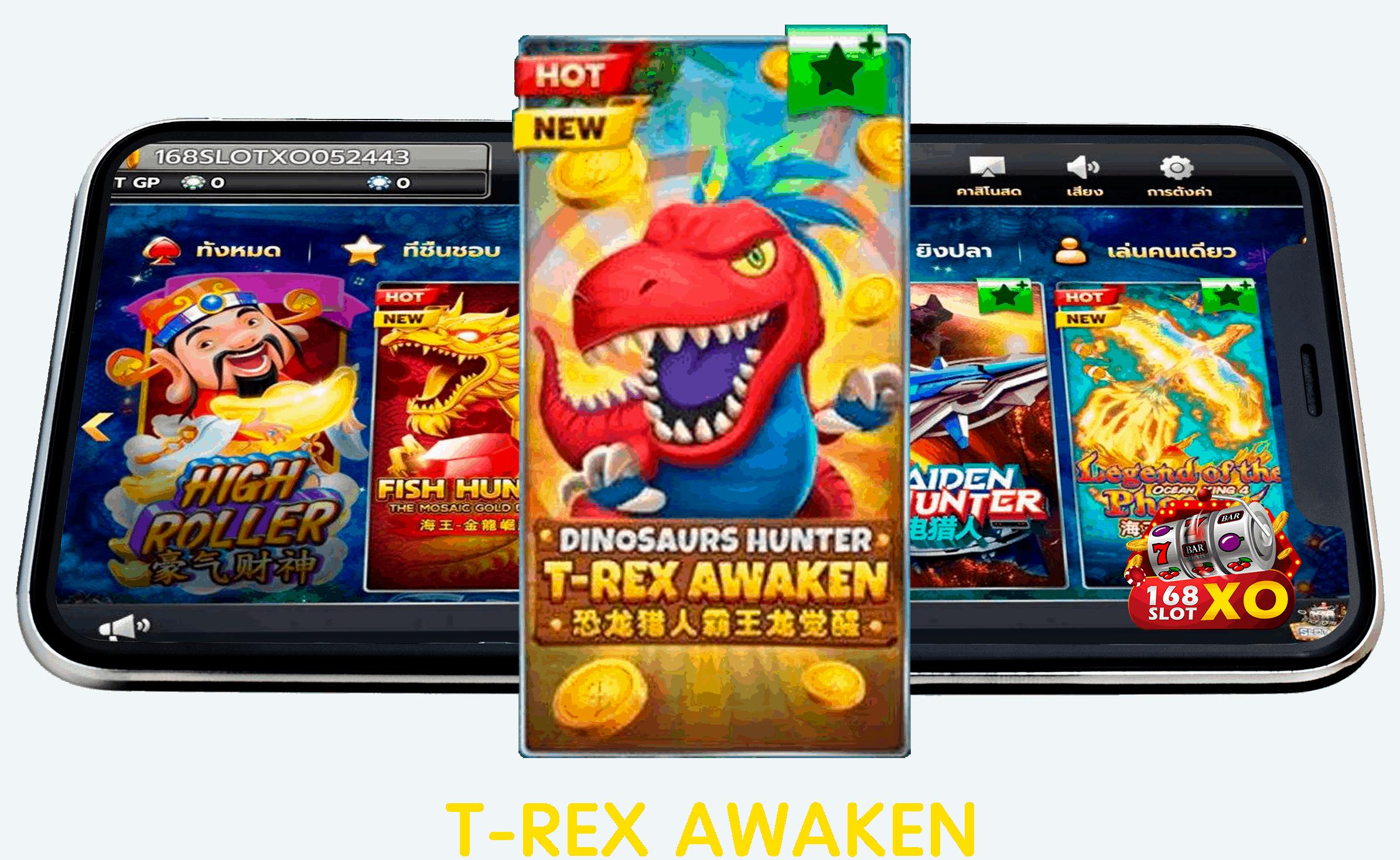 t-rex-awaken