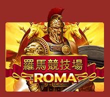 game-roma-min
