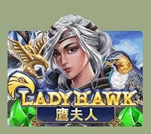ทางเข้า slotxo ladyhawk
