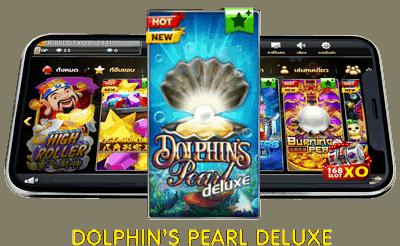 แนะนำเกมส์สล็อต จาก slotxo DOLPHIN'S PEARL DELUXE