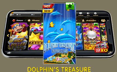 แนะนำเกมส์สล็อต จาก slotxo  DOLPHIN'S TREASURE