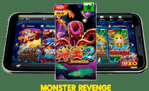 monster-revenge