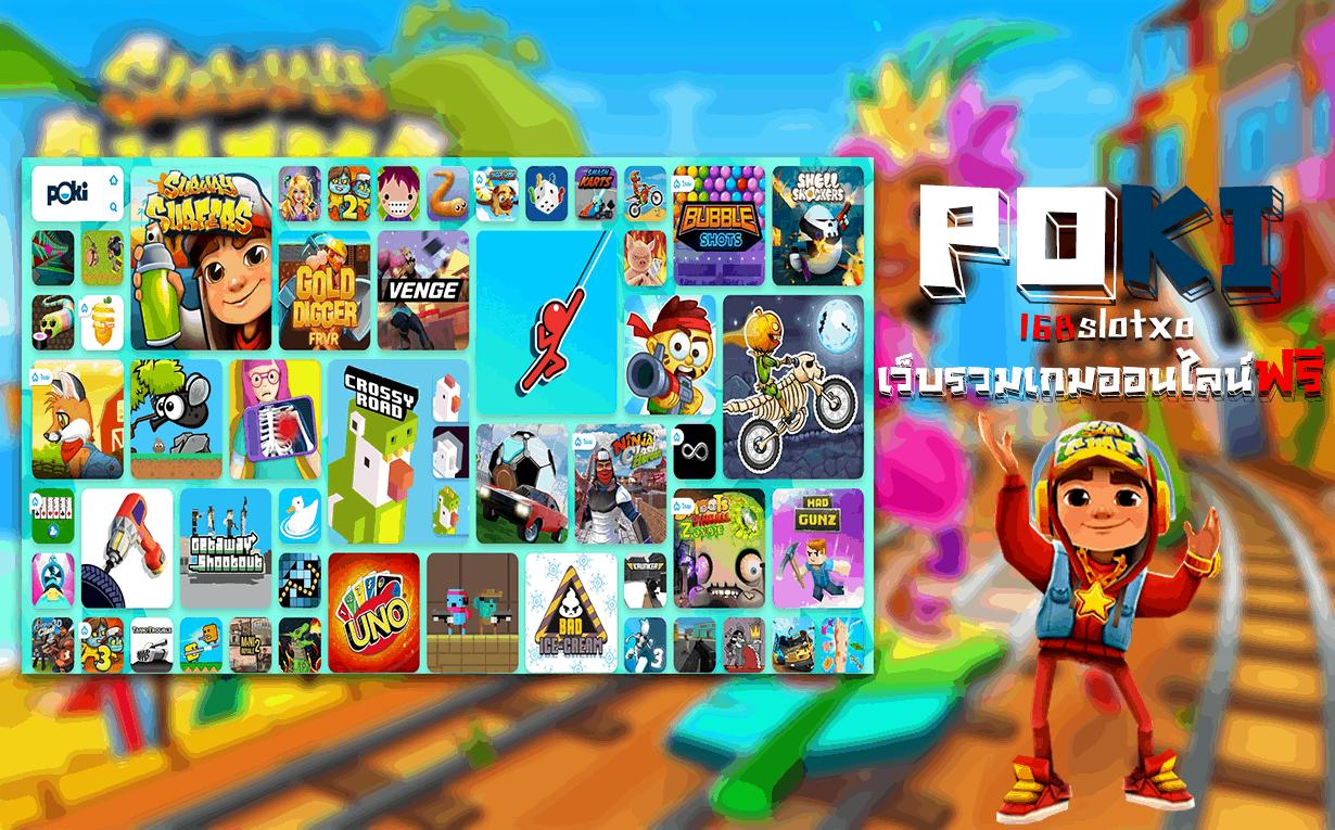 poki-เว็บรวมเกมออนไลน์