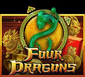 สล็อต Four Dragons